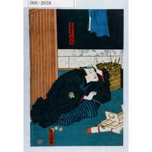 Utagawa Kunisada: 「京屋手代久七」 - Waseda University Theatre Museum