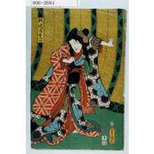 Utagawa Kunisada: 「杉酒屋おみわ」 - Waseda University Theatre Museum