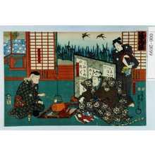 Utagawa Kunisada: 「伊勢物語」「百性夏四郎」「紀の有常」「春日野小よし」 - Waseda University Theatre Museum