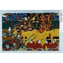 Utagawa Kunisada: 「岩永左エ門」「庄司重忠」「阿古屋」「半沢六郎」 - Waseda University Theatre Museum