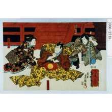 Utagawa Kunisada: 「矢口渡 三段目」 - Waseda University Theatre Museum