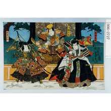 Utagawa Kunisada: 「安倍貞任」「八幡太郎」「安倍宗任」 - Waseda University Theatre Museum