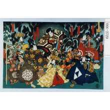 Utagawa Kunisada: 「北条時政」「千葉之助」「江間の小四郎」「景清妻あこや」「悪七兵衛景清」「秩父の庄司重忠」「重忠妹衣笠」「和田の義盛」 - Waseda University Theatre Museum