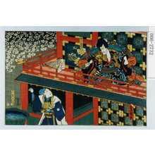 Utagawa Kunisada: 「石川五右衛門」「真柴久吉」 - Waseda University Theatre Museum