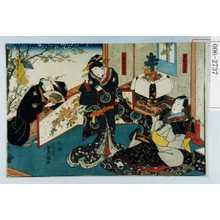 Utagawa Kunisada: 「曽我十郎祐成」「大磯屋女房お菊」「男芸者高賀」 - Waseda University Theatre Museum
