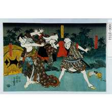 Utagawa Kunisada: 「金かんざしの甚五郎」「花こうがいのおよし」「非人ねつこの木蔵」 - Waseda University Theatre Museum