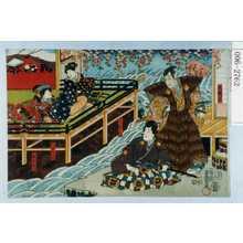 Utagawa Kunisada: 「大判司」「久雅之助」「後室さだか」「ひな鳥」 - Waseda University Theatre Museum
