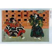 Utagawa Kunisada: 「秩父の重忠」「悪七兵衛景清」 - Waseda University Theatre Museum