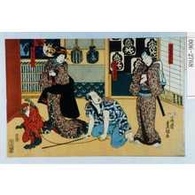 Utagawa Kunisada: 「井筒屋伝兵衛」「猿廻し与次郎」「芸子おしゆん」 - Waseda University Theatre Museum