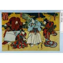 Utagawa Kunisada: 「高木折右衛門 武道実録」「主殿云号司」「望月左衛門」「[大]高主殿」「印南数馬」 - Waseda University Theatre Museum