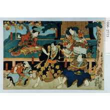 Utagawa Kunisada: 「中納言行平」「須磨の松風」「百性与茂作実ハ音人」「奴蘭平」「一子しけ蔵」 - Waseda University Theatre Museum