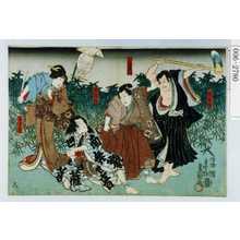 Utagawa Kunisada: 「大日坊」「小性法作」「阿沙丸」「奥女中白ゆふ」 - Waseda University Theatre Museum