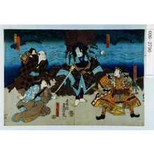 Utagawa Kunisada: 「秩父の次郎重忠」「樋口次郎兼光」「船頭権四郎」「駒若丸」「松右衛門女房お芳」 - Waseda University Theatre Museum