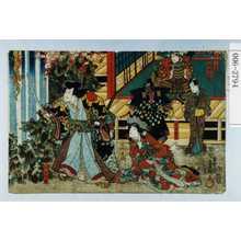 Utagawa Kunisada: 「真柴久吉」「狩野元信」「十河軍平」「狩野雪姫」「松永大膳」 - Waseda University Theatre Museum