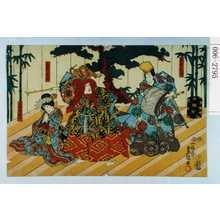 Utagawa Kunisada: 「真柴久次」「石田つぼね」「石田娘瀧川」 - Waseda University Theatre Museum
