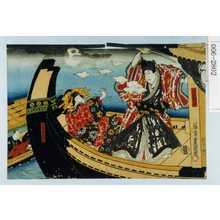 Utagawa Kunisada: 「足利頼兼」「三浦屋高尾」 - Waseda University Theatre Museum