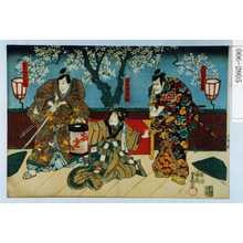 Utagawa Kunisada: 「不破伴左エ門重勝」「音羽屋の於梅」「名古屋山三元春」 - Waseda University Theatre Museum