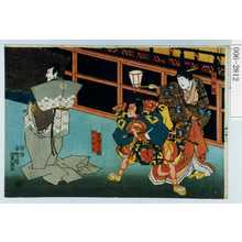 Utagawa Kunisada: 「局政岡」「荒獅子男之助」「仁木弾正」 - Waseda University Theatre Museum