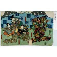 Utagawa Kunisada: 「和田兵衛重盛」「佐々木三郎盛綱」「高綱妻篝火」「高綱一子小四郎」 - Waseda University Theatre Museum
