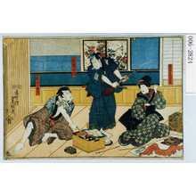 Utagawa Kunisada: 「鬼王女房月小夜」「赤沢十内」「極印千右衛門」 - Waseda University Theatre Museum