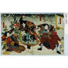 Utagawa Kunisada: 「良峯ノ宗貞」「大伴黒主」「安貞妻☆染」 - Waseda University Theatre Museum