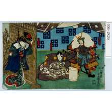 Utagawa Kunisada: 「北條時政」「佐々木盛綱」「かゞり火」 - Waseda University Theatre Museum