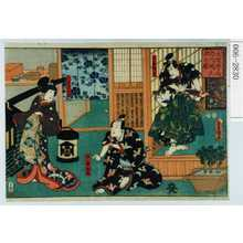 Utagawa Kunisada: 「元服曽我之内鴫立沢之場」「五郎時宗」「十郎祐成」「大磯虎御前」 - Waseda University Theatre Museum