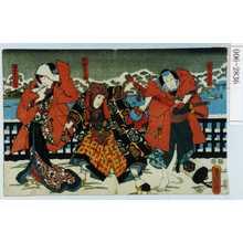 Utagawa Kunisada: 「若徒佐吾平」「志賀谷五郎」「佐五平女房お力」 - Waseda University Theatre Museum