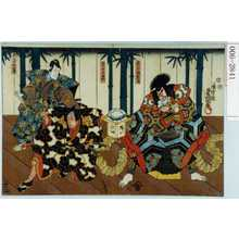 Utagawa Kunisada: 「悪七兵衛景清」「岩永左衛門」「秩父次郎重忠」 - Waseda University Theatre Museum