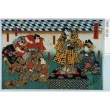 Utagawa Kunisada: 「花櫓橘曽我」「大磯のとら」「工藤祐経」「十郎祐成」「五郎時致」「小林朝比奈」 - Waseda University Theatre Museum