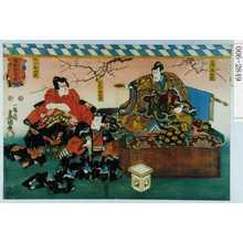Utagawa Kunisada: 「攝馴染曽我」「工藤一臈祐経」「曽我十郎祐成」「同五郎時致」 - Waseda University Theatre Museum