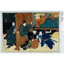 Utagawa Kunisada: 「武部源蔵」「松王女房千代」「源蔵女房☆」「松王丸」 - Waseda University Theatre Museum
