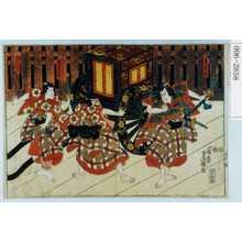 Utagawa Kunisada: 「松王丸」「梅王丸」「桜丸」 - Waseda University Theatre Museum