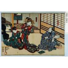 Utagawa Kunisada: 「惣六」「宮城野」「妹しのぶ」 - Waseda University Theatre Museum