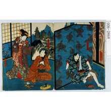 Utagawa Kunisada: 「丹波屋鬼蔵」「亀屋忠兵衛」「つちや梅川」 - Waseda University Theatre Museum