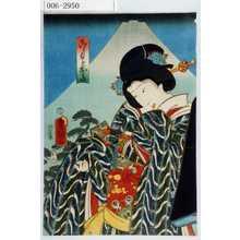 歌川国貞: 「こしもとおかる」 - 演劇博物館デジタル