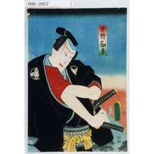 歌川国貞: 「早野勘平」 - 演劇博物館デジタル