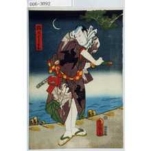 Utagawa Kunisada: 「梅乃よし兵衛」 - Waseda University Theatre Museum