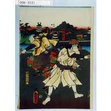 Utagawa Kunisada: 「池添孫八」「桜井林左エ門」 - Waseda University Theatre Museum