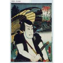 Utagawa Kunisada: 「東海道土山水口間 おほの 定九郎」 - Waseda University Theatre Museum