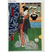 Utagawa Kunisada: 「山名屋浦里」 - Waseda University Theatre Museum