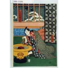 Utagawa Kunisada: 「春日屋時次郎」 - Waseda University Theatre Museum