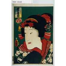 Utagawa Kunisada: 「八百屋娘於七 岩井粂三郎 燕子」 - Waseda University Theatre Museum