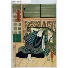 歌川国貞: 「きやり権三」 - 演劇博物館デジタル