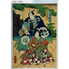 Utagawa Kunisada: 「印南数馬」「望月左衛門」 - Waseda University Theatre Museum
