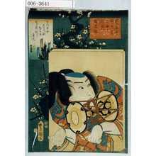 歌川国貞: 「見立十二ヶ月之中二月 狐忠信」 - 演劇博物館デジタル
