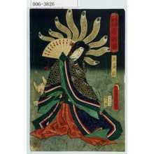 Utagawa Kunisada: 「豊国揮毫奇術競」「玉藻前」 - Waseda University Theatre Museum