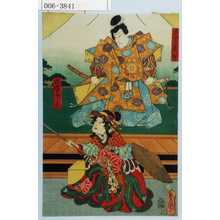 Utagawa Kunisada: 「木曽義仲」「新造うつしゑ」 - Waseda University Theatre Museum