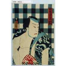 Utagawa Kunisada: 「異名取気男意揃 黒船忠右衛門」 - Waseda University Theatre Museum