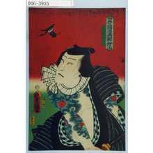 Utagawa Kunisada: 「豊国漫画図会」 - Waseda University Theatre Museum